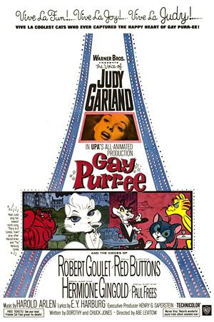 File:Gay Puree DVD cover.jpg