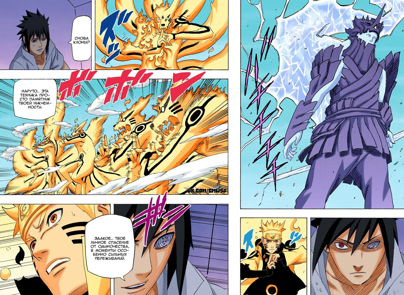 Anime Fight Characters 0 1 : Файл Гедо Сусаноо anime characters fight вики