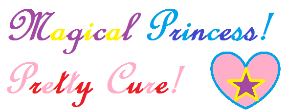 File:MPPC Logo.png