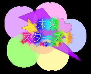 Mirai Stars! Logo