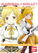 Bandai-magical-girl-figurine-collection-3
