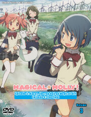 Magical-molly-official-DVD-cover-vol-3