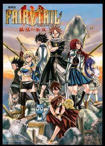 Fairy Tail Req