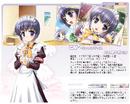 Mia Clementis Profile (PS2)