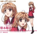 Chara 06 Haruna Yuki