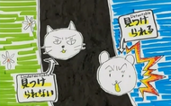 Rukia Kuchiki Drawing Hollow Ep4