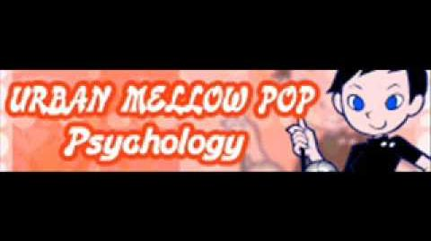 URBAN MELLOW POP 「Psychology」
