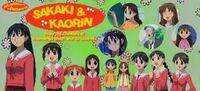 Sakaki and Kaorin Poster