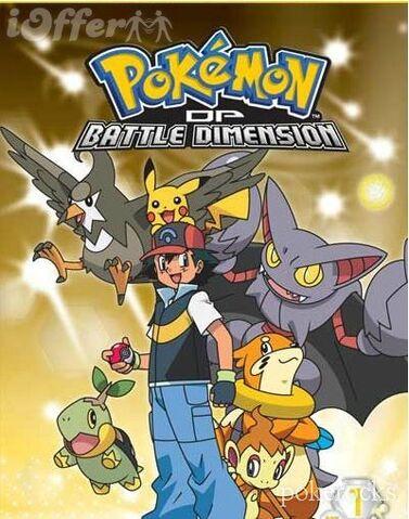 File:Pokemon Battle Dimension.jpg