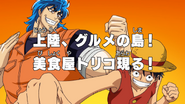 Toriko Crossover Ep 1 Toriko and Luffy Title Card