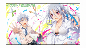 Yamada-kun and 7 Witches Episode 10 End Card
