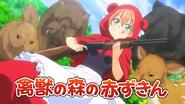 Yuki Yoshino the Red Riding Hood (Food Wars Ep 22)