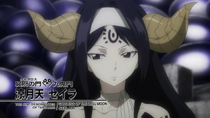 Fairy Tail Episode 234 Seilah