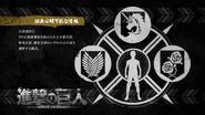 Attack on Titan Ep. 16 Eyecatch 1