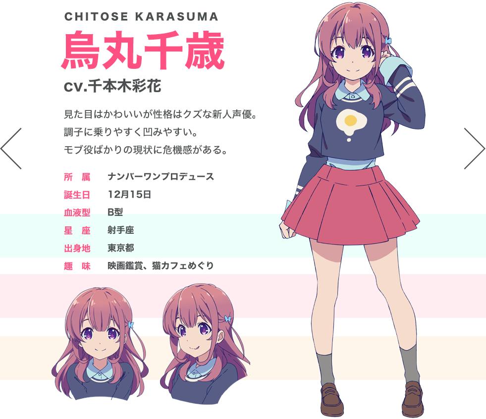 Chitose Karasuma (Girlish Number) Anime Concept