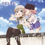 School-Live Character Song CD Cover 01