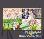 Danchigai Music Collection