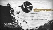 Attack on Titan Ep. 12 Eyecatch 2