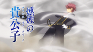 Shun Ibusaki Prince of Smoke (Food Wars Ep 23)