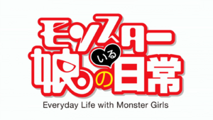 Monster Musume Episode 12 Title Card