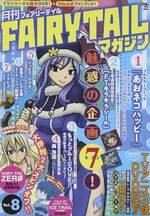 Monthly Fairy Tail Magazine Vol 8