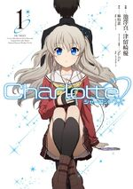 Charlotte DC Next Vol 1