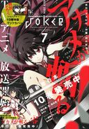 Gangan Joker Issue June 21 2014 Akame