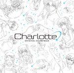 Charlotte Original Soundtrack CD Cover
