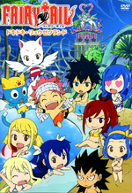Fairy Tail OVA 5 The Exciting Ryuzetsu Land