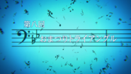 Sound! Euphonium Ep 8 Title Card