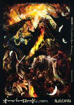 Overlord Light Novel 1
