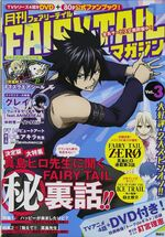 Monthly Fairy Tail Magazine Vol 3