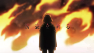 Akame ga Kill Title 10