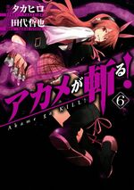 Akame ga Kill Vol 6