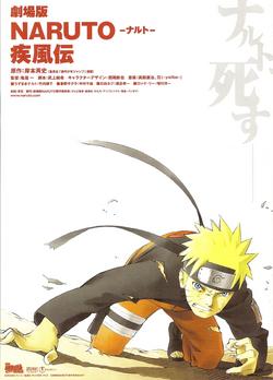 Naruto Shippuden, The Movie