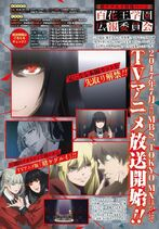 Kakegurui manga chp.42 color spread and TV anime 2