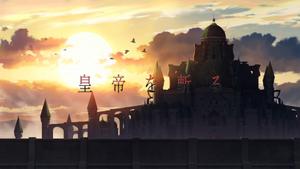 Akame ga Kill Title 23