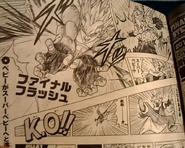 Dragon ball heros manga15
