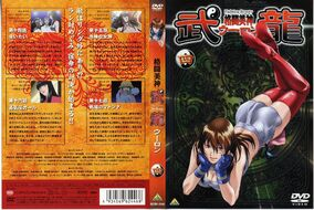 -animepaper.net-picture-standard-anime-fighting-beauty-wulong-dvd-vol4-35845-test-preview-9a98b0ee