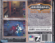 Animorphs Know the Secret Russian CD back cover
