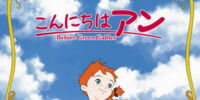 Before Green Gables (anime)