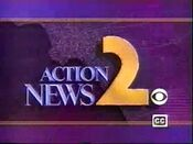 KCBS News 1991