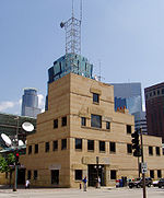 150px-Wcco office