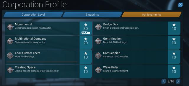 File:Achievement screenshot14.png