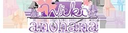 Wiki Anohana