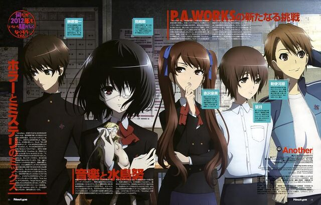 File:Another-P.A.Works01.jpg