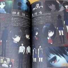 Mei and Kouichi's profile in a magazine.