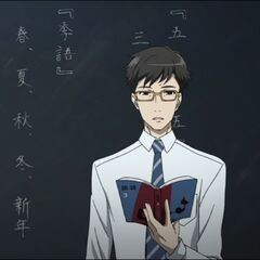 Kubodera while teaching.