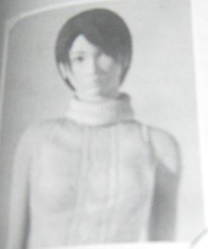 File:Emi k.JPG