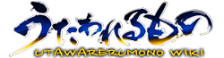 File:Utawarerumono Wordmark.png